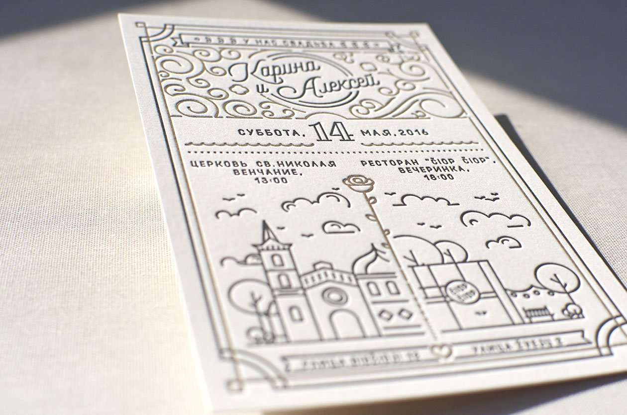 Captivating Modern Letterpress Wedding Invitation 3