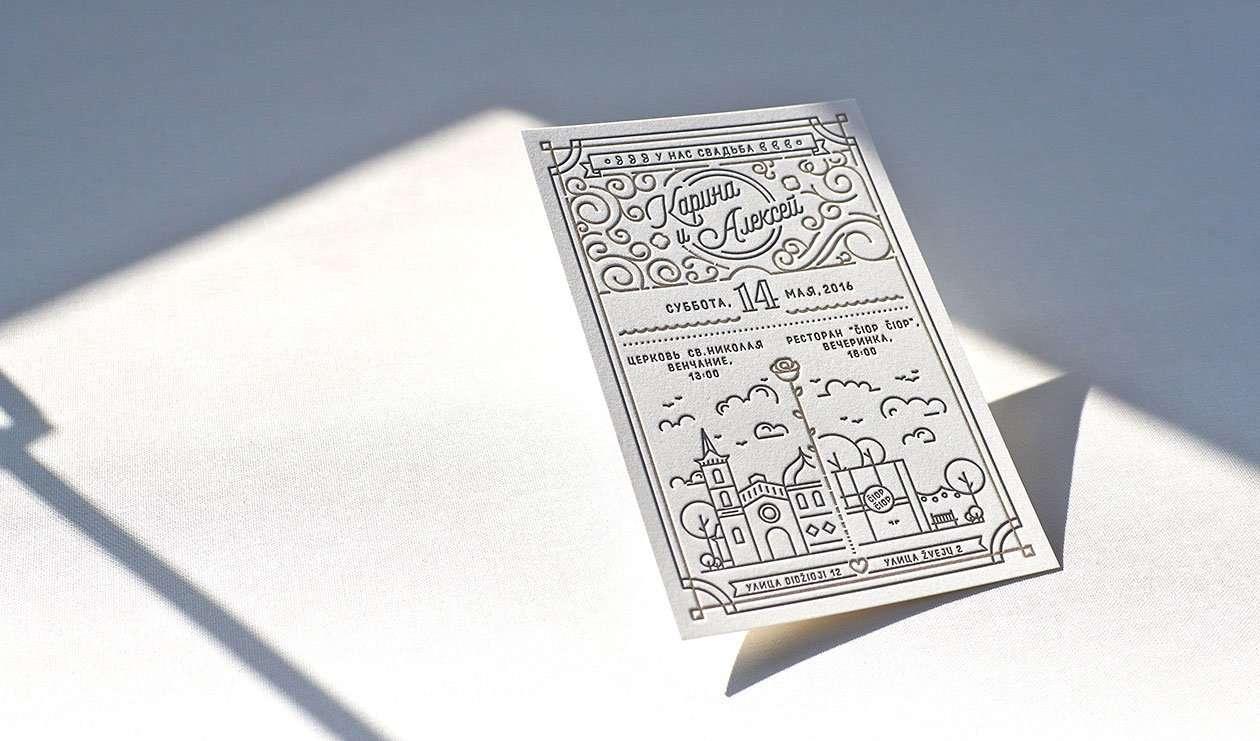 Letterpress Printing Wedding Invitations: Modern Letterpress Wedding Invitation