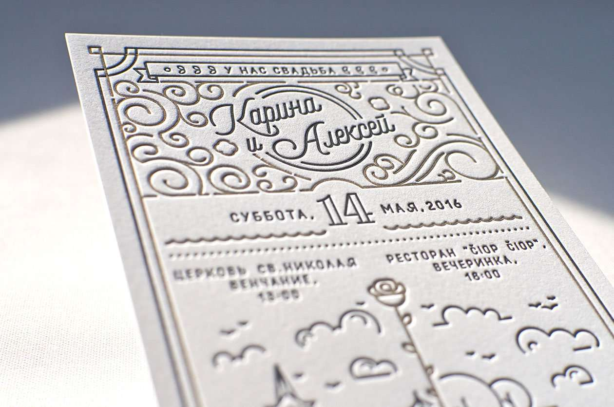 modern letterpress wedding invitation 5 - Letterpress Wedding Invitations