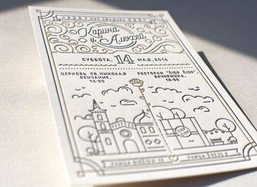 modern letterpress wedding invitation thumb